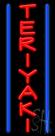 Teriyaki Neon Sign