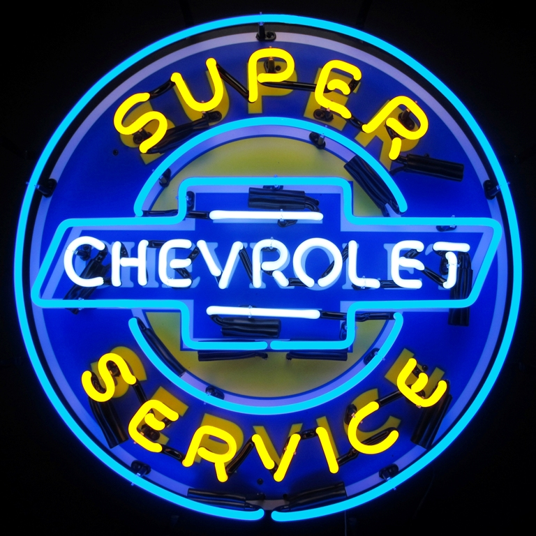 neon service department sign