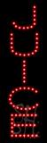 Juice LED Sign