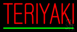 Teriyaki Neon Sign