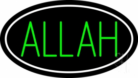Green Allah Neon Sign