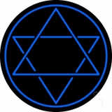 Judaism Star Of David Neon Sign