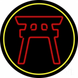 Shinto With Border Neon Sign