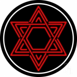 Star Of David Judaism With Border Neon Sign