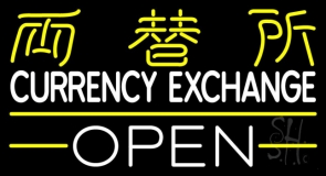 White Currency Exchange With Logo Open Neon Sign